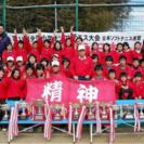 小学生ソフトテニスクラブ団員募集