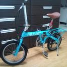 プジョーコリブリ 折り畳み自転車