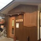 富山市豊若町の「酒彩さんぽ」です。地元常連さんで賑わうアットホー...