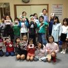 小学生向け 中学英文法Class