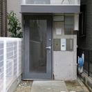 完全マンツーマンで!甲南山手駅からすぐの教室です。