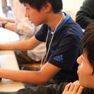 ゼロから始める小学生の才能開発「やわらかいアタマ」をつくるプログ...
