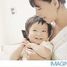 《急募》 ■保育士大募集■ 待機児童0の横浜市で働きませんか?
