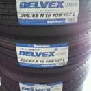 小型トラック用タイヤ トラック用タイヤ販売