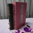 神道系の本