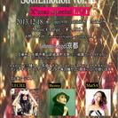 SoulEmotion vol.12