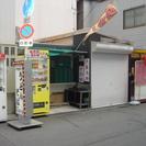 大阪市中央区千日前1丁目 売り土地 ¥2,500万円 建築…