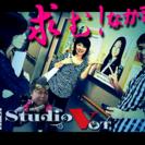 『Studio VOT』⇒共に[自主制作映像]を創ろう☆