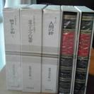 世界文学全集 あげます!