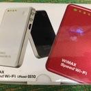 新品 URoad-SS10 (poket Wifi)
