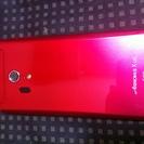 ☆ARROWS X LTE F-05D(マゼンタ)