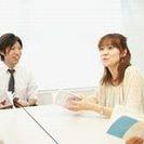 【情報処理能力UP!】速読体験セミナー in 大阪上本町 (速読...