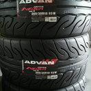 ヨコハマ、ADVANネオバ・AD08R販売、ADVANタイヤ販売
