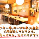 """名古屋市新栄の定食&居酒屋さん""""おふくろ食堂"""""""