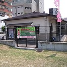 難波元町公園の家・ヨガ教室生徒募集!