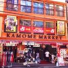 横浜中華街日本最大級、当たると有名な占い館愛梨アイリーです。