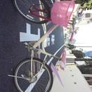 女の子自転車24インチ