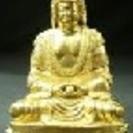 ガンダーラ仏 釈迦上半身 2-4世紀石像