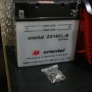 PWC用 バッテリー 16-CLB 未使用 充電渡し!