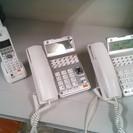 ビジネスフォン 4点セット