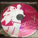 ◆VitamiX~We are Super Supplement...