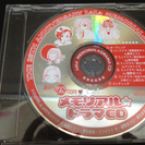 LaLa◆メモリアル☆ドラマCD~創刊28周年!~