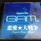 ◆VitaminXSAPPHIRE DISC~恋愛*大戦争~