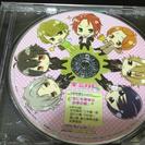 予約特典ドラマCD◆キミカレ 新学期◆キミカレ 新学期