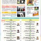 住まいの相談イベント「宮城・仙台復興 住宅リフォームフェア」開催!! - 仙台市