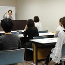 女性起業家経営塾 事業拡大・販路開拓のためのセミナー