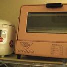 【取引完了】象印トースター☆ピンク色☆