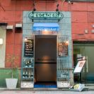 【ペスカデリア銀座店】オシャレなスパニッシュ&イタリアンで楽しくお...