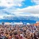 【大阪/東京】学園祭,文化祭,イベント用品レンタルするならANK
