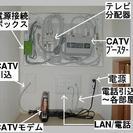 CATV工事スタッフ大募集!!!