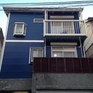 家の塗り替えいたします。見積もり無料です。