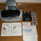 EPSON製プリンターPM940C
