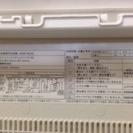 無印良品  4.5kg  全自動洗濯機 - 家電
