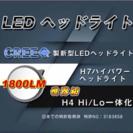 CREE社LEDバルブ各種 - 春日井市