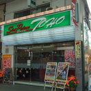 高円寺最古の古き良きアットホームなパチスロ専門店