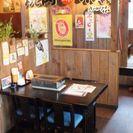 【時給950円~月給22万~】アットホームな焼肉店正社員・…