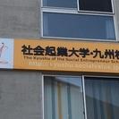 「【2/15(土)】自分らしさと社会貢献を両立させる無料セミナー」