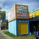 【レンタル収納スペース】ニコニコ収納庫 仙台 扇町