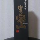 ♦本格 芋焼酎  富乃宝山 720ml♦
