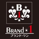 ブランド・ワン 本厚木店~ブランド品・時計・貴金属・ジュエリー・古...