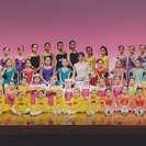Ito muraka modern ballet  and. Dance