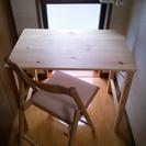 無印良品 パイン材テーブル・折りたたみ式セット・ブナ材チェア折りたたみ式布座付 の画像
