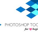 webデザインの現場で働く上で必要な photoshopの基礎知識