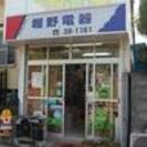 【レンタル】家庭用高圧洗浄機(2泊3日:1000円)