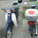 スズキ◎2サイクル・バーディー50◎Birdie◎BA14…