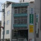 エヴァグリーン英会話スクール evergreen-kochi.com/